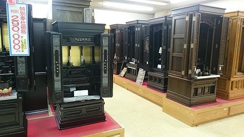 (株)平安閣 仏壇・墓石・法事センター